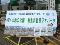 金沢01.JPG
