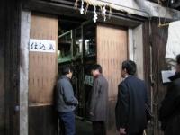 加賀の井02.JPG