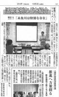 201210糸西times.jpg