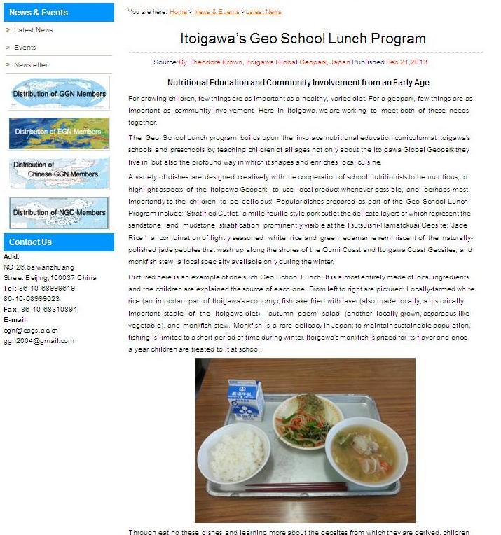 geoschool lunch