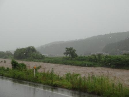 umikawa