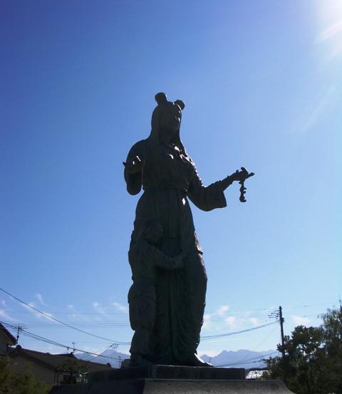 princess Nunakawa