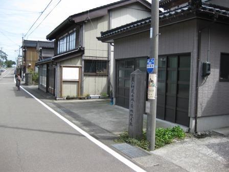 kikyouya