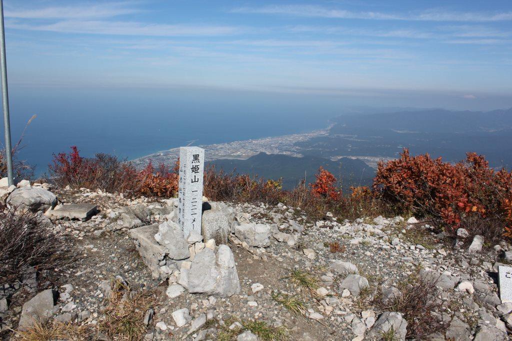 黒姫山山頂からの眺め