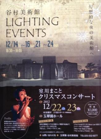 lighting events